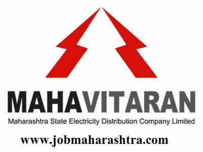 mahavitran (www.jobmaharashtra.com)