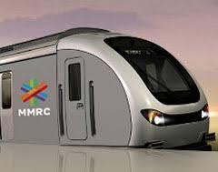 मुंबई मेट्रो रेल्वे कॉर्पोरेशन ली. 5637 पदांची भरती.
