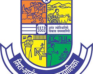 (MBMC Bharti 2021) मीरा भाईंदर महानगरपालिका ठाणे मध्ये नवीन 473 जागांसाठी भरती - 08/05/2021.