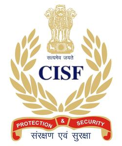 CISF केंद्रीय औद्योगिक सुरक्षा दलात 2000 जागांसाठी भरती 2021.