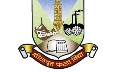 (Mumbai University Recruitment 2021) मुंबई विद्यापीठ भरती - 03/06/2021.